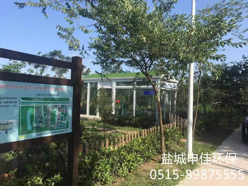 上海崇明区农村生活污水处理现场效果图